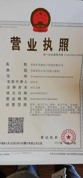 Chine SMT PARTS SUPPLY LTD Certifications